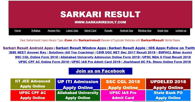 By Photo Congress    Sarkari Result com Bihar Board 12th Result