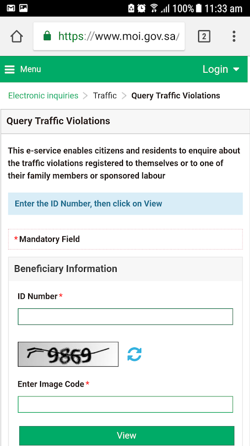Traffic Violation & Iqama Check 1 0 APK Download - Android Tools Apps