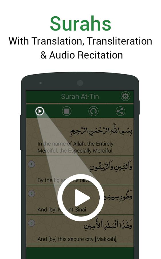 Last 20 Surah of Quran – Quran mp3 offline 1 1 APK Download
