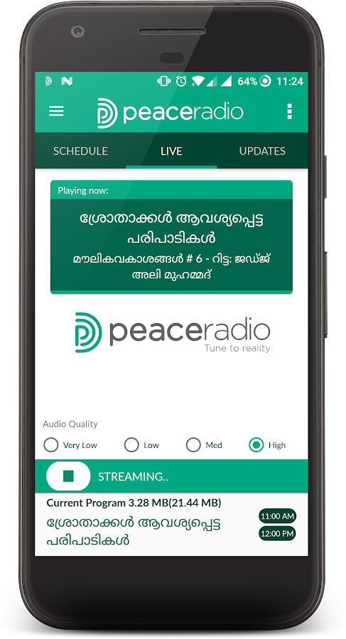 Peace Radio - Malayalam Islamic Radio 2 5 8 APK Download - Android