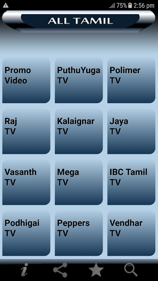 All Tamil TV Shows 2 2 APK Download - Android Entertainment Apps
