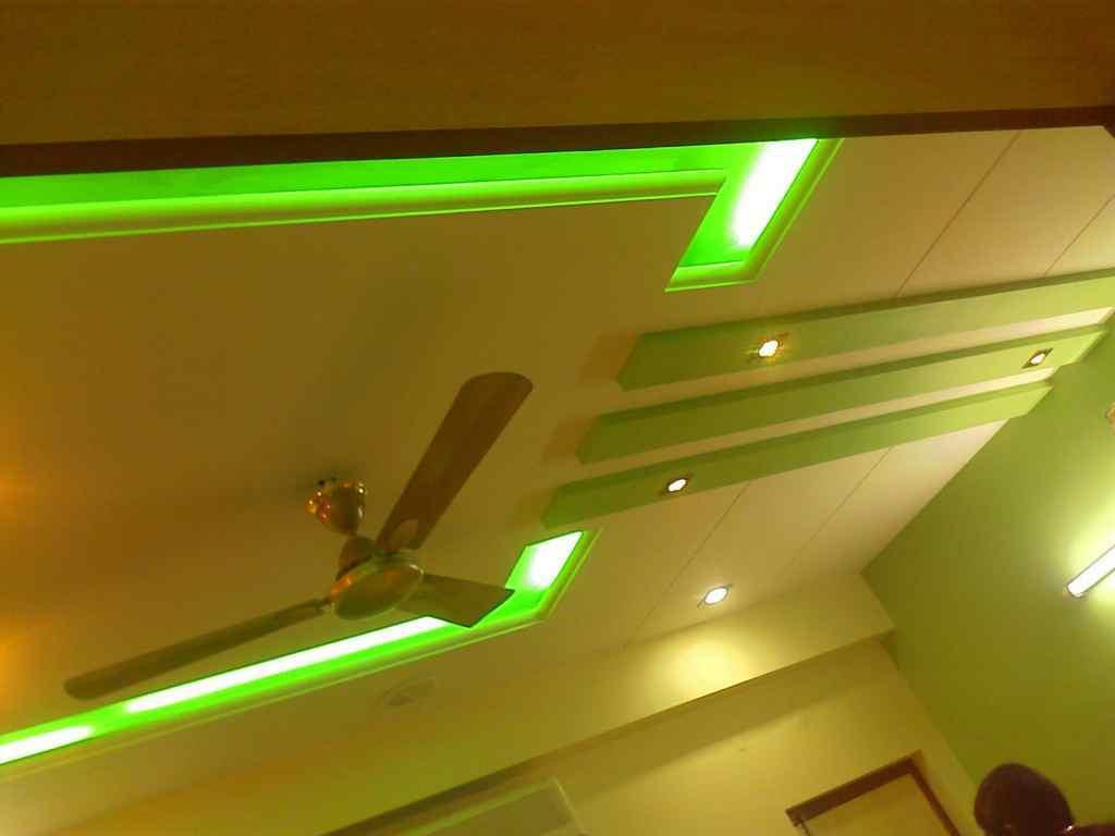 Home Ceiling Design Ideas 1 0 Screenshot 12