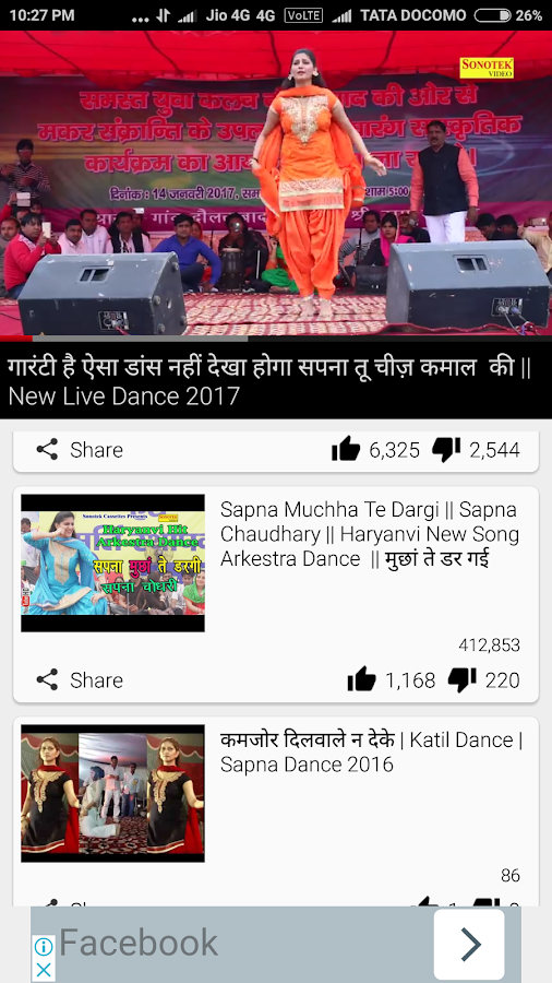 Sapna Haryanvi Dance Video Songs 1 2 APK Download - Android