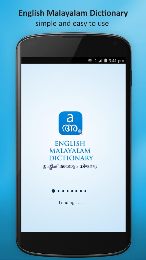 English Malayalam Dictionary 1 0 APK Download - Android