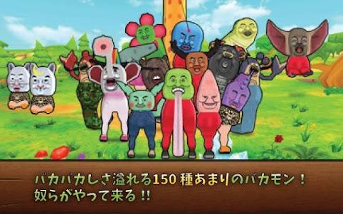 リーグオブバカモン【狙撃FPS:変なモンスター達の世界へ!】 1.7 screenshot 2