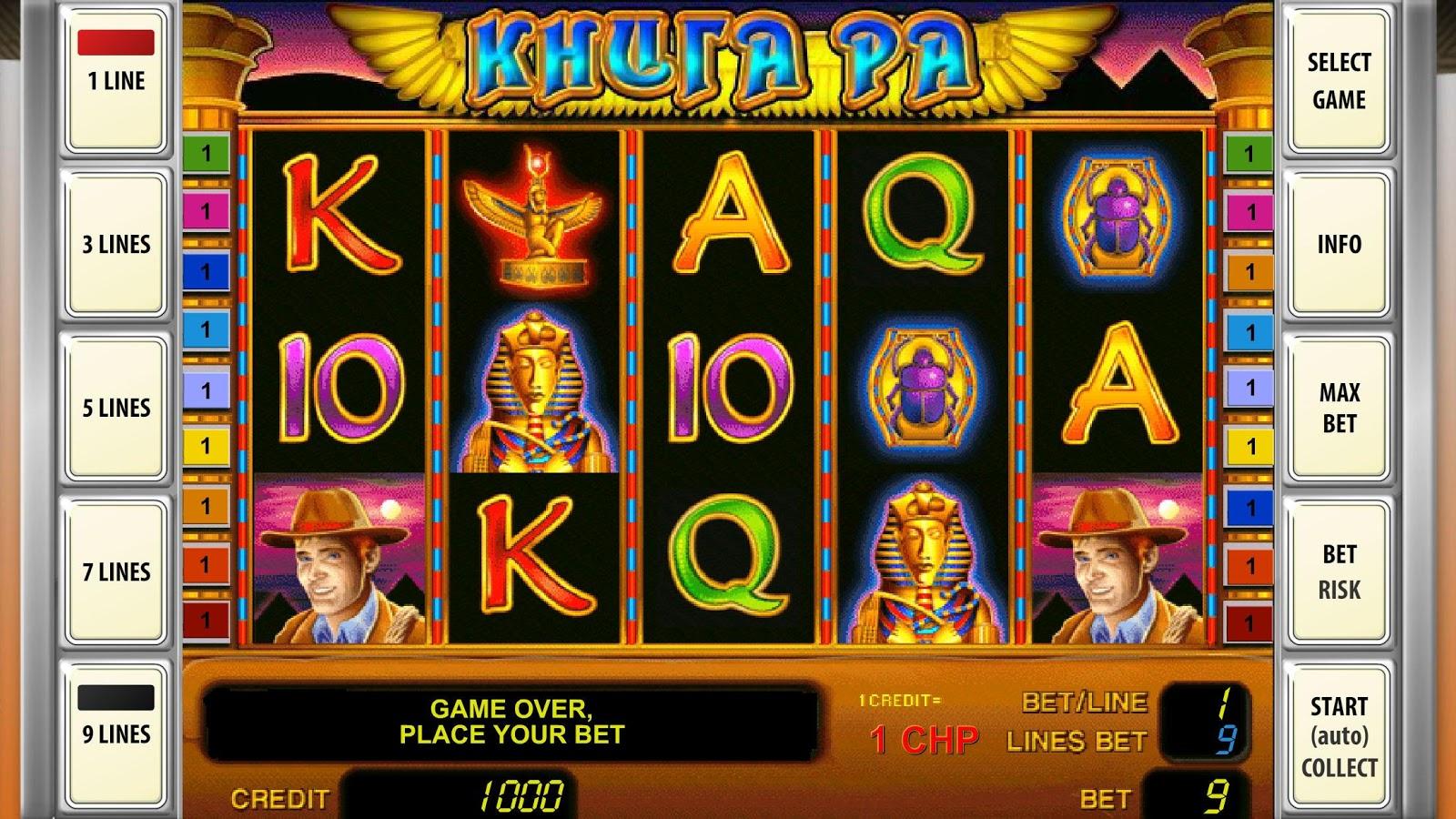 slot games admiral