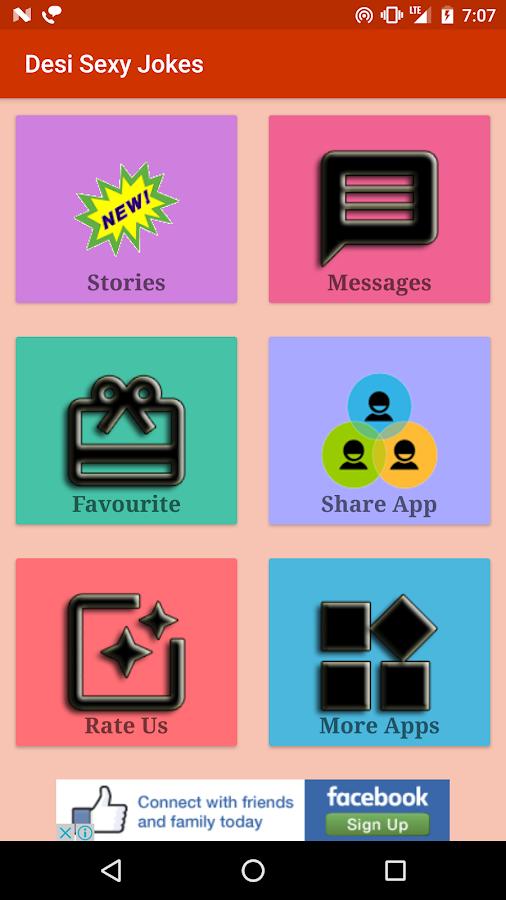 Desi Sexy Adult Hindi Jokes 1 8 APK Download - Android