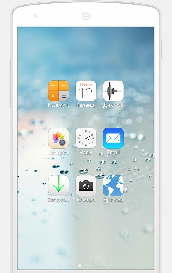 MIUI OS - Solo Theme 1 2 APK Download - Android Personalization Apps