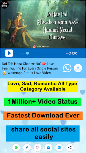 Beautiful DP And Video Status For Whatsapp 22 0 APK Download