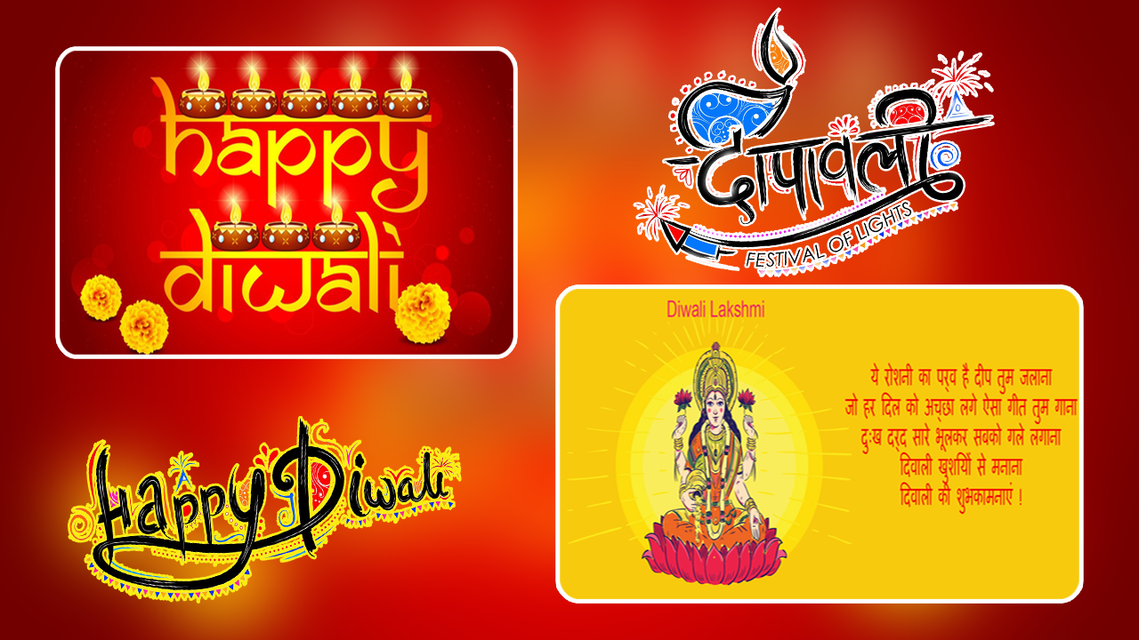 Diwali Greetings 10007 Apk Download Android Photography Apps