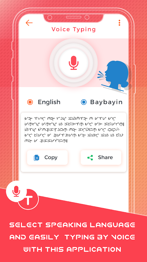 Baybayin Keyboard 4 0 APK Download - Android Productivity Apps
