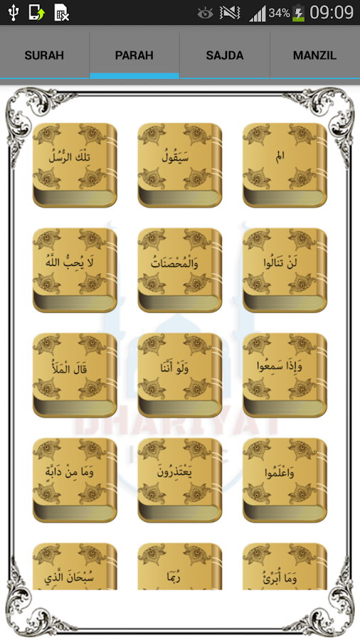 15 Line Quran Al-Kareem 1 6 APK Download - Android Books & Reference
