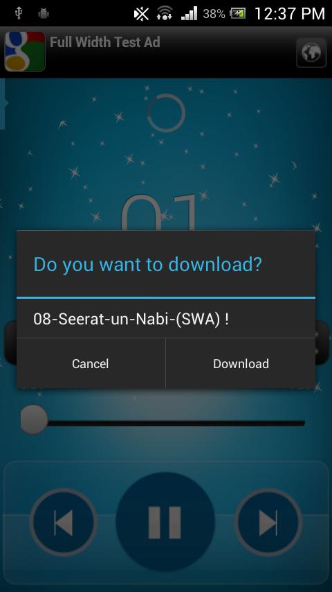 Seerat-un-Nabi(SAW) - Mp3-Urdu 1 0 APK Download - Android Music