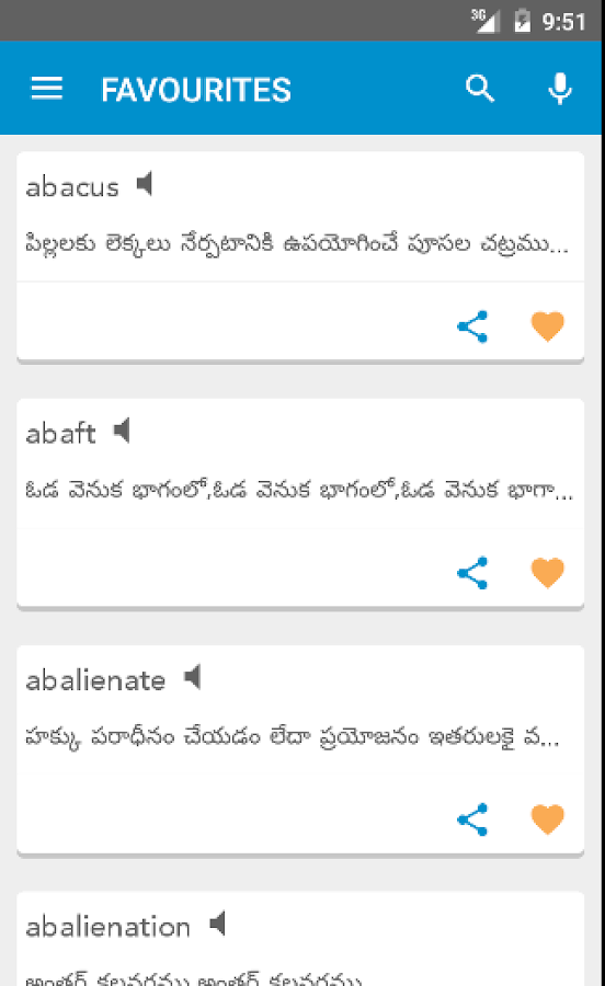 English to Telugu Dictionary 1 0 3 APK Download - Android
