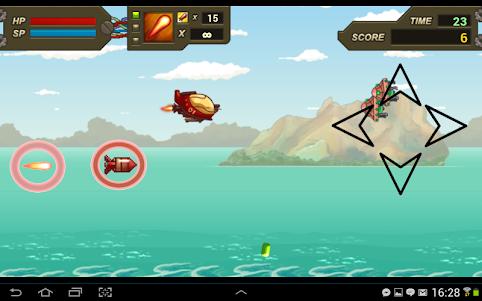 SkyGear 0.0.1 screenshot 5