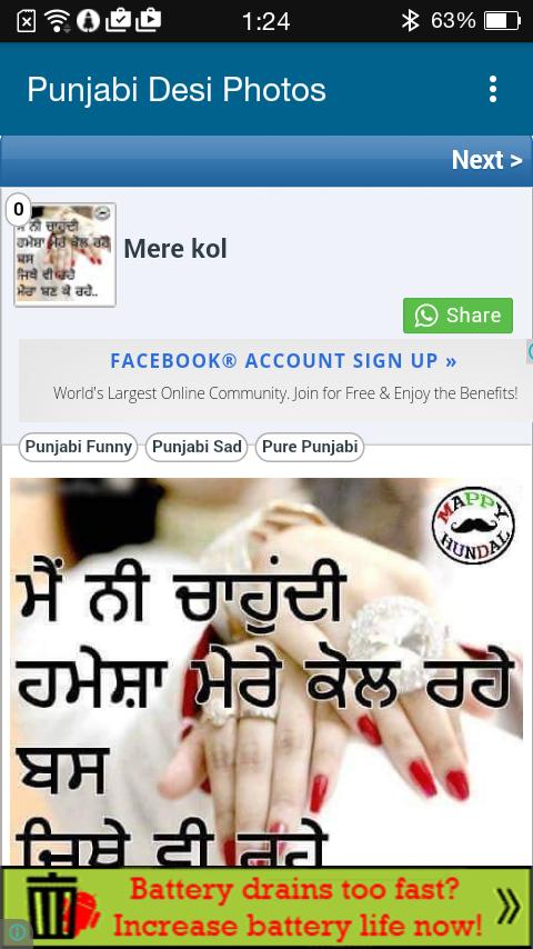 Punjabi Desi Photos