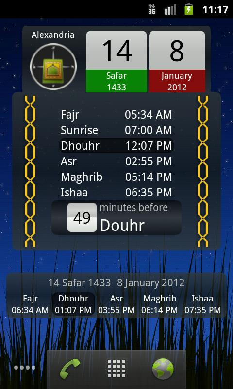 Muslim's Prayers times 1 5 3 APK Download - Android Tools Apps