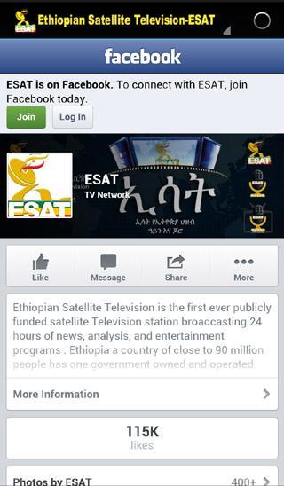 ESAT TV 1 0 APK Download - Android Entertainment Apps