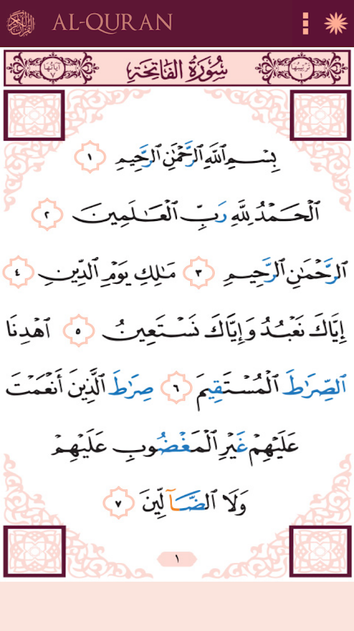 Al quran tajweed color coded 21 apk download android books al quran tajweed color coded 21 screenshot 3 ccuart Images