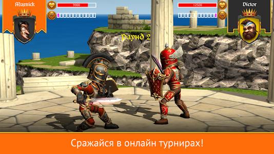 Мечом к мечу 1.0.3 screenshot 1