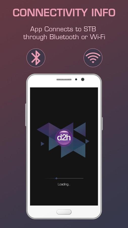 d2h Smart Remote App 3.0.4 screenshot 1 .