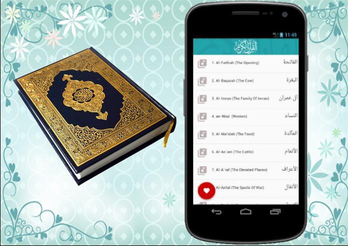Murottal al quran imam saad al ghamidi mp3 for android apk download.