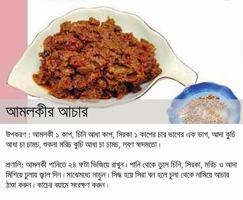 Bangla recipe book 30 apk download android books reference apps bangla recipe book 30 screenshot 3 forumfinder Image collections