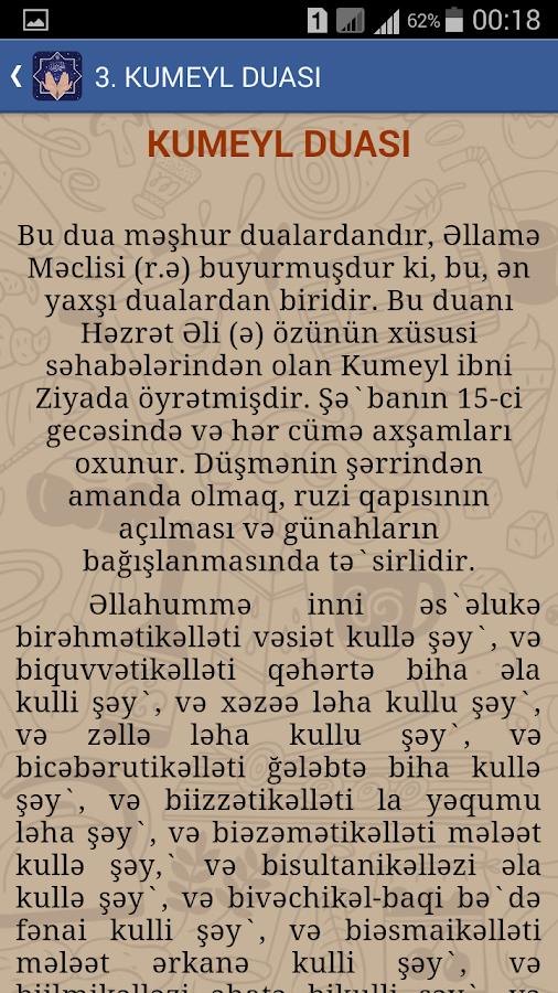 دانلود Dualar Azərbaycan Dilində 1 3 7 49 Apk برنامه های کتاب ها و مراجع