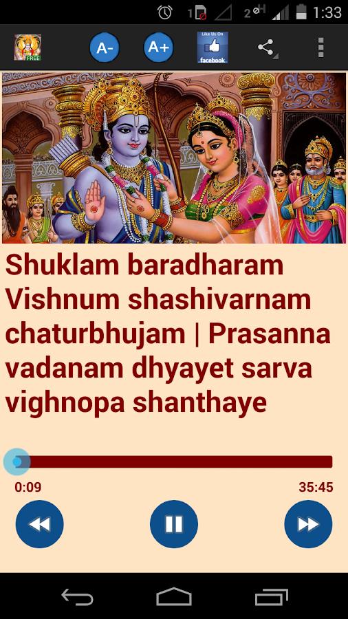 Vishnu Sahasranamam Karaoke 1 1 APK Download - Android Music