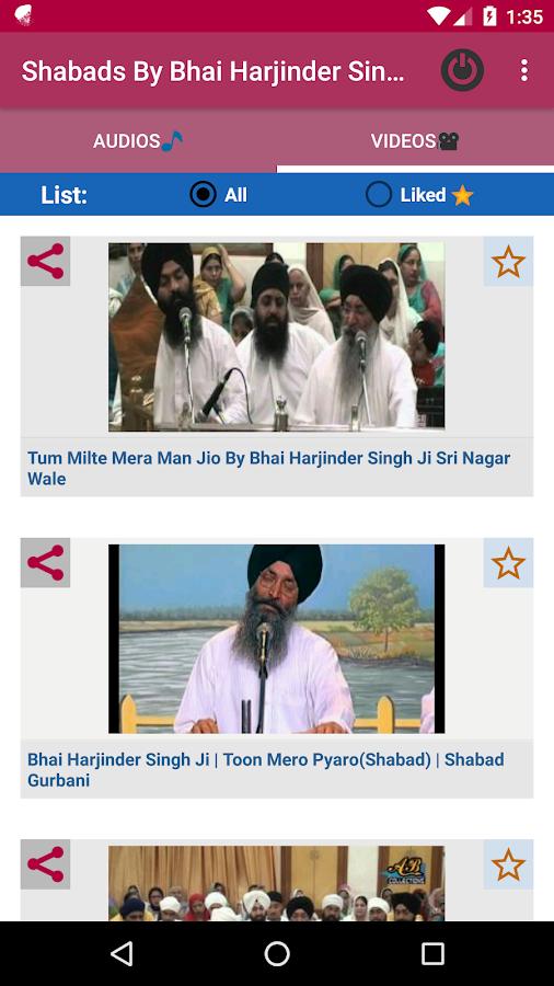 shabads of bhai harjinder singh sri nagar wale 23 0 apk download