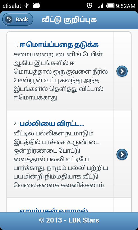 tamil websites for beauty tips - Tamil Beauty Tips 2.1.1 APK Download - Android Lifestyle Apps