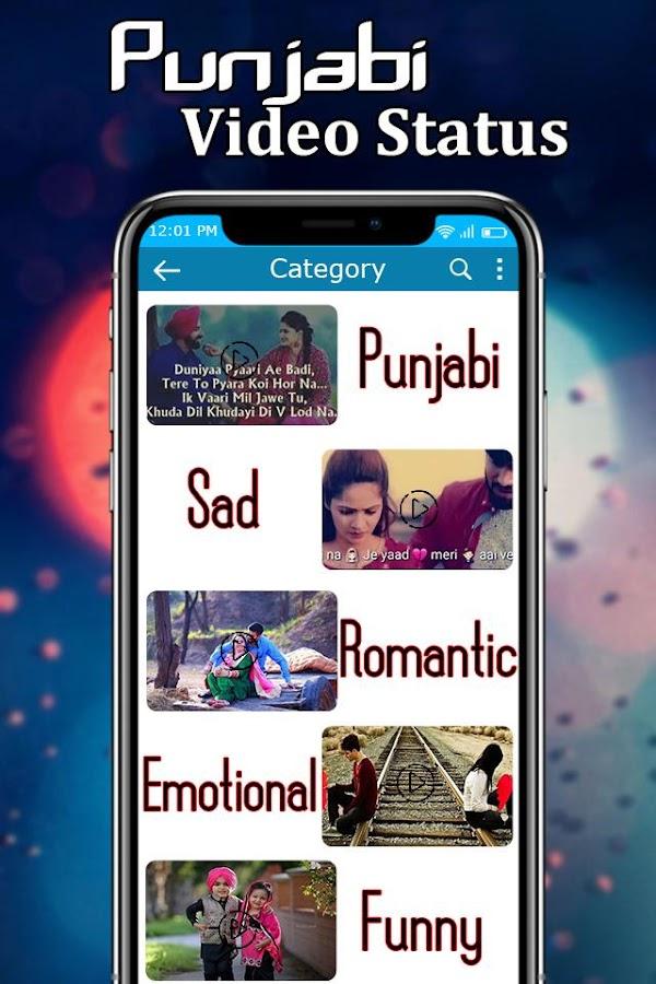punjabi song app download apk