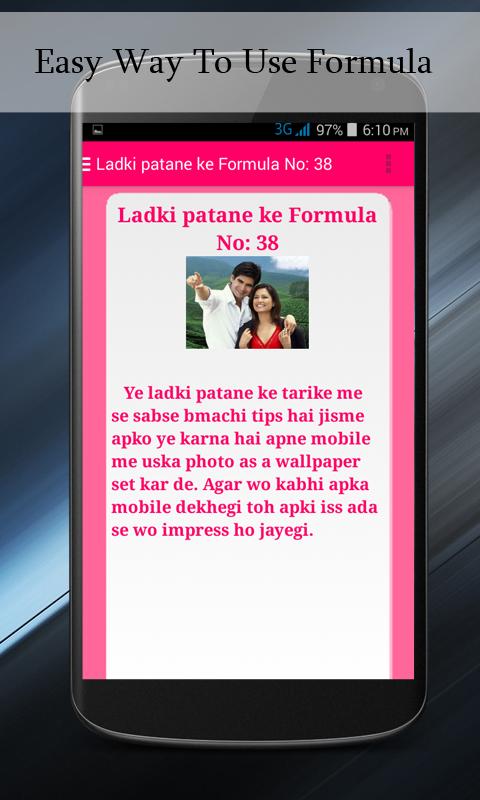 Ladki Patane ke Tarike 1 1 APK Download - Android