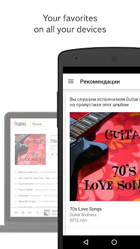 ClickFrog - Защита от скликивания рекламных объявлений - Dazemc
