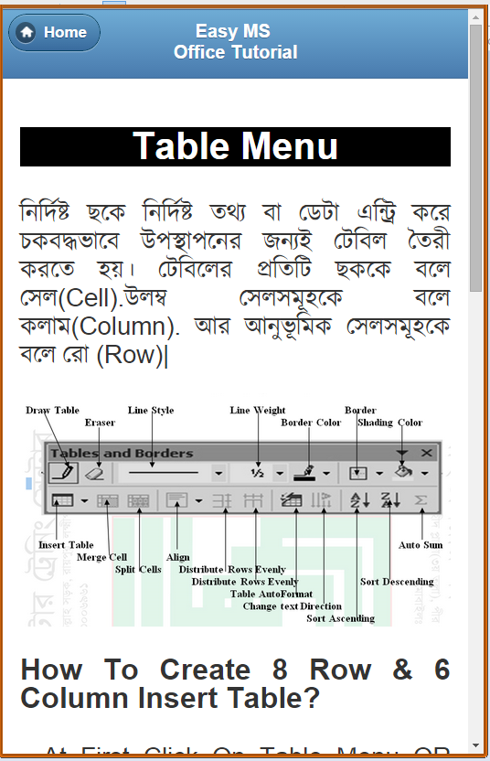 MS Office Tutorial(Bangla) 2 0 APK Download - Android Education Apps