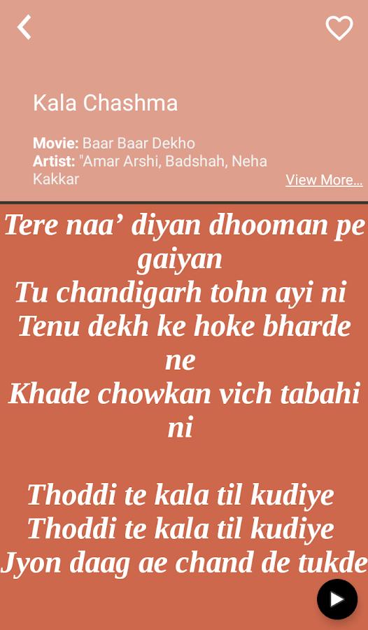 Hit Neha Kakkar's Songs Lyrics 7 0 APK Download - Android