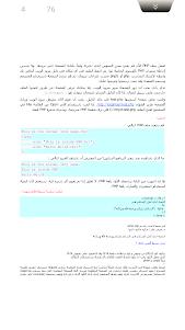 تعلم PHP - الجزء الاول 1.0 screenshot 2