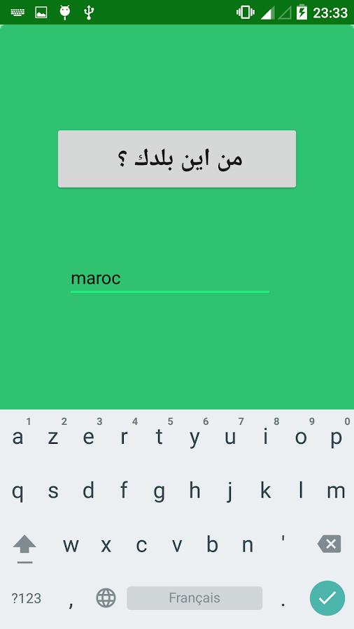 number book maroc