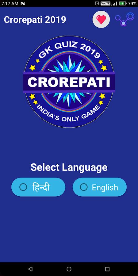 Crorepati Quiz 2018 : Hindi & English Gk Quiz 1 1 APK