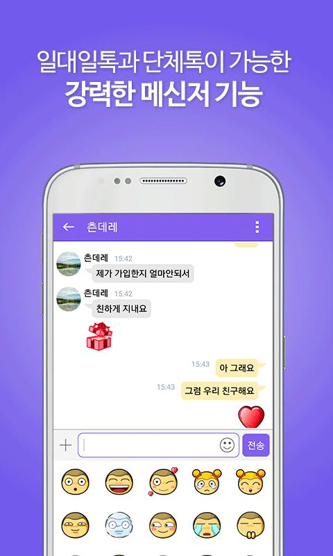 Lee Hi e sehun sono datazione dating agenzia di apprendimento disabilità