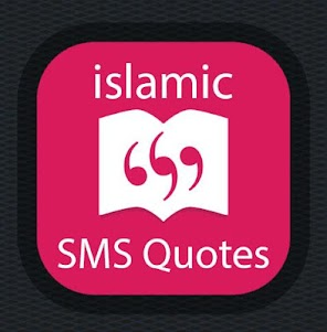 Islamic SMS Messages 1.1 screenshot 11