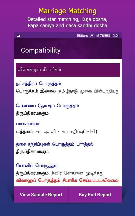 matchmaking i Tamil onlinematchmaking Asia
