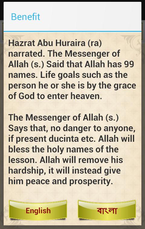 99 Names Of Allah (Eng & Beng) 4 0 APK Download - Android