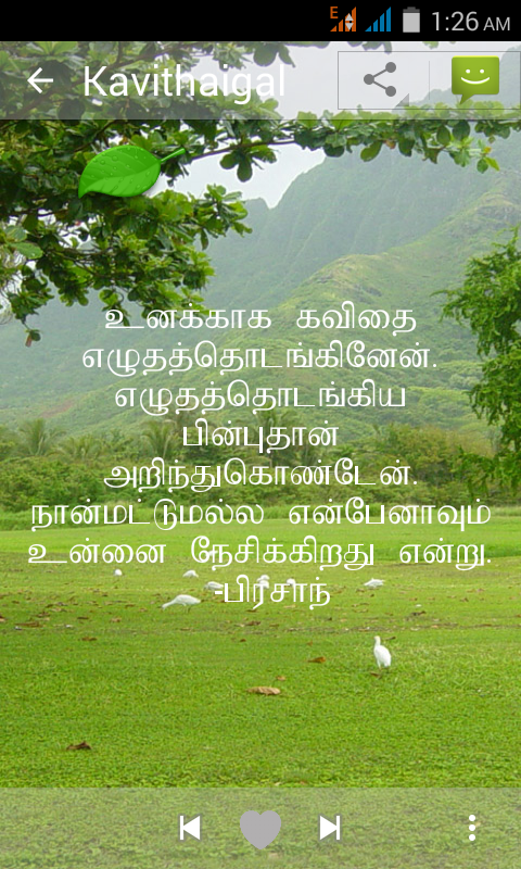 Tamil Kadhal kavithaigal 4 0 APK Download - Android Books
