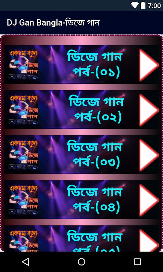 Bangla dj gan