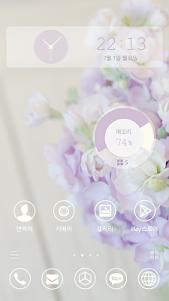 Love is : 카카오홈 테마 1.0 screenshot 1