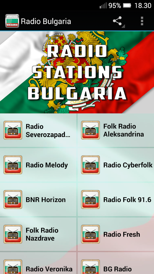 Bulgaria Radio Stations 1 0 APK Download - Android Music