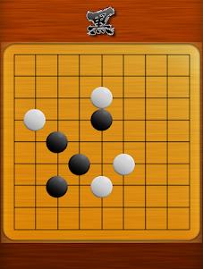 五目並べ 3.3 screenshot 8