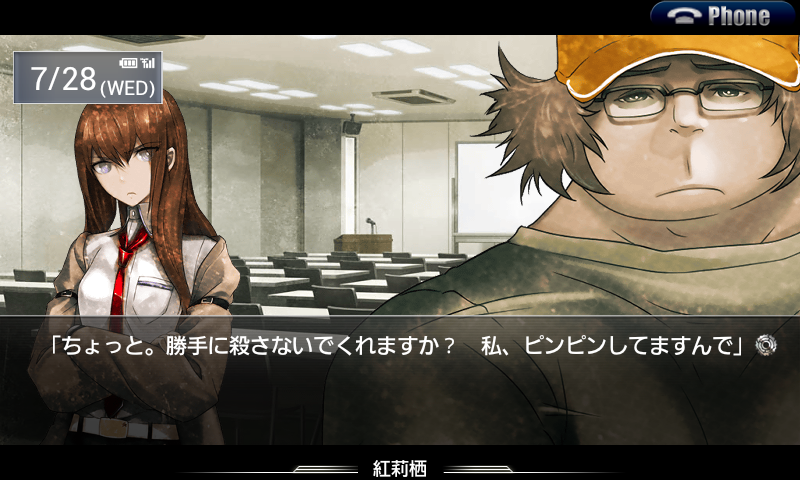 how to delete data steins gate