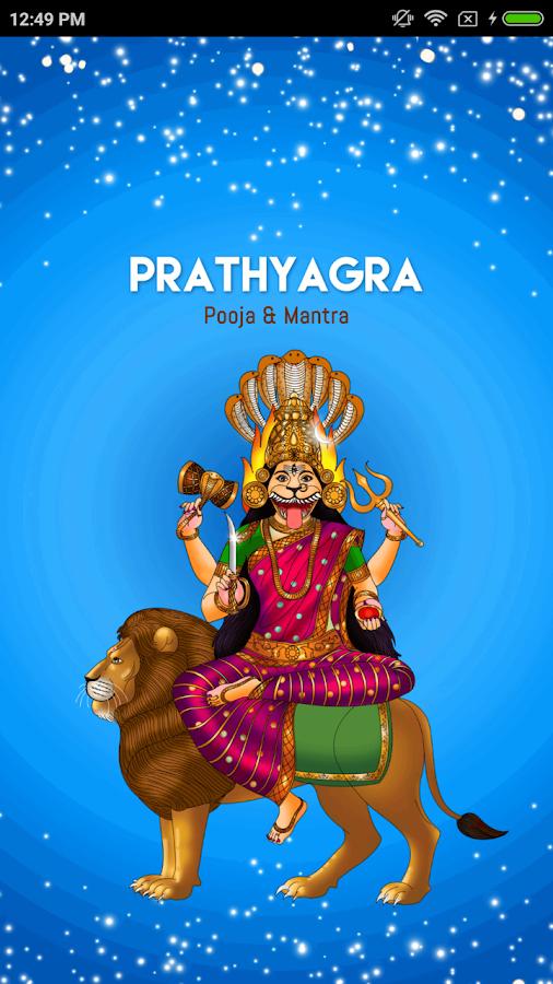 Pratyangira Devi Pooja 2 0 APK Download - Android Lifestyle Apps
